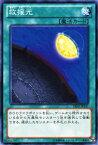 遊戯王カード 救援光 デュエリスト・エディション Vol.2 DE02 YuGiOh! | 遊戯王 カード 通常魔法