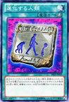 遊戯王カード 進化する人類 デュエリスト・エディション Vol.3 DE03 YuGiOh! | 遊戯王 カード 装備魔法