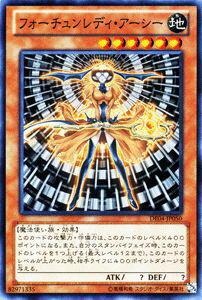 トレーディングカード・テレカ, トレーディングカードゲーム  Vol.4 DE04 YuGiOh!