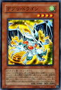 遊戯王カード デブリ・ドラゴン デュエル パック 遊星 編2 DP09 YuGiOh! | 遊戯王 デュエリストパック カード デブリ ドラゴン 風属性 ドラゴン族