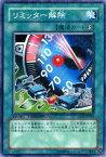 遊戯王カード リミッター解除 デュエル ターミナル ジェネクスの進撃!! DT07 YuGiOh!   遊戯王 カード リミッター 解除 速攻魔法