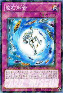 トレーディングカード・テレカ, トレーディングカードゲーム  !! DT13 YuGiOh!