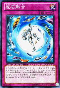 トレーディングカード・テレカ, トレーディングカードゲーム  II DTC2 YuGiOh!