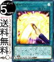 遊戯王カード 運命のドロー(ウルトラレア) 20th ANNIVERSARY DUELIST BOX20TH Yugioh! | 遊戯王 カード 通常魔法 ウルトラ レア