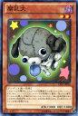 遊戯王カード 腐乱犬 コレクターズ パック ゼアル 編 CPZ1 YuGiOh! | 遊戯王 カード フランケン 闇属性 アンデット族