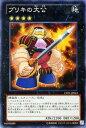 カードミュージアム 楽天市場店で買える「遊戯王カード ブリキの大公 コレクターズ パック ゼアル 編 CPZ1 YuGiOh! | 遊戯王 カード ブリキ 大公 地属性 機械族」の画像です。価格は20円になります。