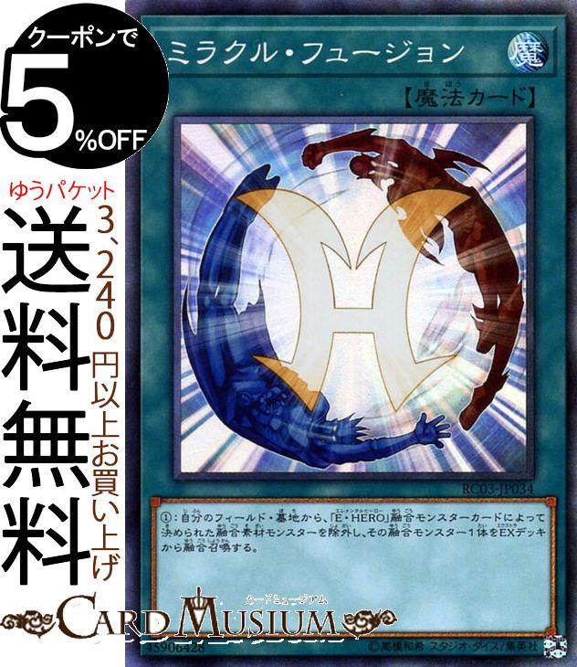 トレーディングカード・テレカ, トレーディングカードゲーム  () RARITY COLLECTION - PREMIUM GOLD EDITION - RC03 Yugioh!