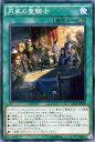 遊戯王カード 円卓の聖騎士 エクストラ パック ナイツ・オブ・オーダー EP14 YuGiOh! | 遊戯王 カード 聖騎士 フィールド魔法