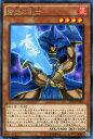遊戯王カード 蒼炎の剣士 レア エクストラ パック ナイツ・オブ・オーダー EP14 YuGiOh! | 遊戯王 カード 炎属性 戦士族 レア