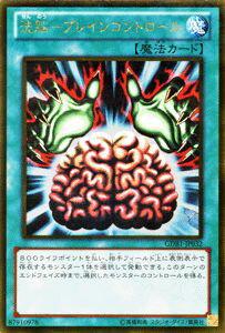 トレーディングカード・テレカ, トレーディングカードゲーム  - GDB1 YuGiOh!