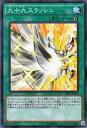 遊戯王カード 九十九スラッシュ プレミアム パック PP18 YuGiOh! | 遊戯王 カード つくもスラッシュ 速攻魔法