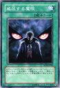 遊戯王カード 威圧する魔眼 ストラクチャー デッキ アンデットワールド SD15 YuGiOh! | 遊戯王 カード 威圧する 魔眼 通常魔法