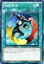 遊戯王カード 強制転移 ストラクチャー デッキ ドラグニティ・ドライブ SD19 YuGiOh! | 遊戯王 カード 通常魔法