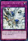 遊戯王 リミッター・ブレイク シンクロン・エクストリーム ストラクチャー デッキ(SD28) YuGiOh!