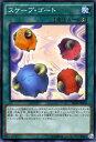 遊戯王カード スケープ・ゴート ストラクチャー デッキ マスター・オブ・ペンデュラム SD29 YuGiOh! | 遊戯王 カード スケープ ゴート 速攻魔法