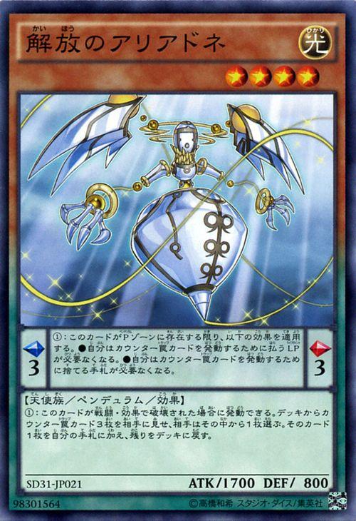トレーディングカード・テレカ, トレーディングカードゲーム  SD31 YuGiOh!