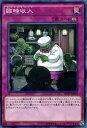 カードミュージアム 楽天市場店で買える「遊戯王カード 臨時収入 ストラクチャー デッキ ペンデュラム・エボリューション SD31 YuGiOh!   遊戯王 カード エクストラバック 永続罠」の画像です。価格は20円になります。