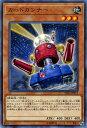 遊戯王カード カードガンナー ストラクチャー デッキ サイバース・リンク SD32 YuGiOh! | 遊戯王 カード ガンナー 地属性 機械族