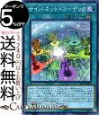 遊戯王カード サイバネット・コーデック(スーパーレア) マスター・リンクSD34 Yugioh! | 遊戯王 カード コード・トーカー 永続魔法 スーパー レア