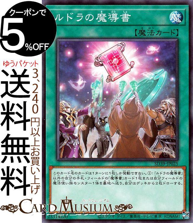 トレーディングカード・テレカ, トレーディングカードゲーム  () SD39 Yugioh!