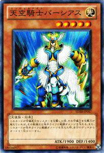 トレーディングカード・テレカ, トレーディングカードゲーム  SD20 YuGiOh!