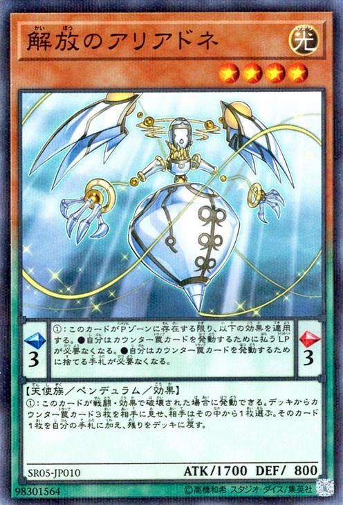 トレーディングカード・テレカ, トレーディングカードゲーム  SR05 YuGiOh!