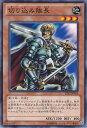 カードミュージアム 楽天市場店で買える「遊戯王カード 切り込み隊長 スターターデッキ 2012 ST12 YuGiOh! | 遊戯王 カード 切り込み 隊長 地属性 戦士族」の画像です。価格は20円になります。