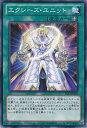 遊戯王カード エクシーズ・ユニット スターターデッキ 2013 ST13 YuGiOh! | 遊戯王 カード エクシーズ ユニット 装備魔法