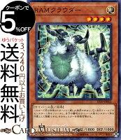 遊戯王カード RAMクラウダー(ノーマル) スターターデッキ2019 ST19 ..