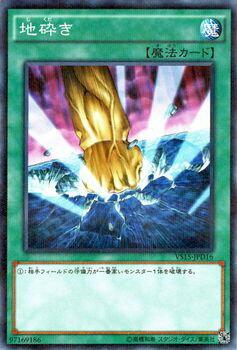 トレーディングカード・テレカ, トレーディングカードゲーム  VS VS15 YuGiOh!