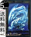 遊戯王カード 特製フィールドセンターカード(青眼の白龍) LEGENDARY GOLD BOX LGB1 Yugioh! | レジェンダリー・ゴールド・ボックス 遊戯王 カード