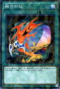 遊戯王カード 融合回収 ノーマルパラレル ブースター SP フュージョン・エンフォーサーズ SPFE YuGiOh! | 遊戯王 カード 融合 フュージョン・リカバリー パラレル 通常魔法