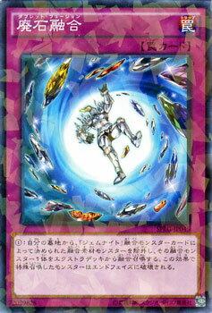 トレーディングカード・テレカ, トレーディングカードゲーム  SP SPRG YuGiOh!
