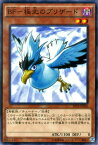 遊戯王カード BF - 極北のブリザード ブースター SP トライブ・フォース SPTR YuGiOh! | 遊戯王 カード ブラックフェザー BF極北のブリザード ブリザード 闇属性 鳥獣族
