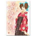 ポストカードと和雑貨の和道楽で買える「立花小春・大正モダンポストカード「春爛漫」」の画像です。価格は162円になります。