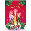 クリスマスポストカード「クリスマスキャンドル」絵葉書 和道楽