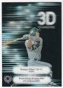 森友哉 プロ野球 2014 BBM ルーキーエディションプレミアム 3Dカード 17/50