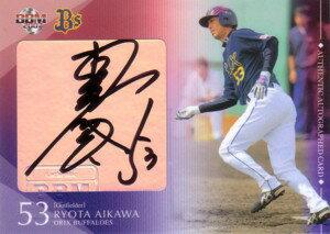 相川良太 2007 BBM オリックス バッファローズ 直筆サインカード 90枚限定!