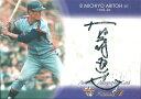 プロ野球カード【大松尚逸】2008 BBM 千葉ロッテマリーンズ 直筆サインカード 60枚限定!(08/60)