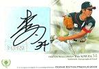 プロ野球カード【木村雄太】2009 BBM ルーキーエディションプレミアム 直筆サインカード 65枚限定!(38/65)