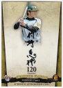 狩野恵輔 プロ野球 2013 BBM 阪神タイガース 直筆サインカード 24/60