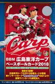 BBM広島東洋カープベースボールカード2018