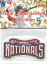 カードファナティックで買える「ワシントン ナショナルズ チームロゴパッチ / Washington Nationals」の画像です。価格は2,018円になります。