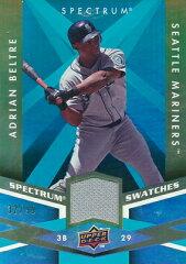 MLBカードAdrian Beltre 2009 UD Spectrum Swatches 99枚限定!(32/99) / エイドリアン ベルトレ