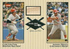 カールトン・フィスク MLBカード Carlton Fisk 2002 Fleer Greats Dueling Duos Game Used