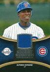 アルフォンゾ・ソリアーノ MLBカード Alfonso Soriano 2008 Sweet Spot Swatches