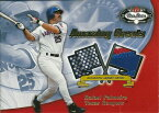 ラファエル・パルメイロ MLBカード Rafael Palmeiro 2002 Fleer Box Score Amazing Greats Patch 073/150