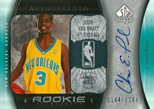 NBAカードをお探しなら!クリス ポール NBAカード 2005/06 SP Authentic Rookie Autographs 129...