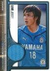 前田遼一 サッカーカード 2009 Jカード チームエディション メモラビリア ジュビロ磐田 ジャージカード 095/300