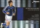 2007 日本代表スペシャルエディションジャージカード巻誠一郎
